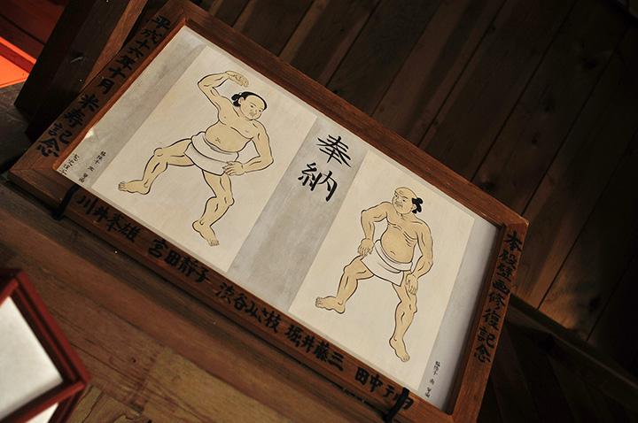 武内神社、相撲の壁画を写した絵馬