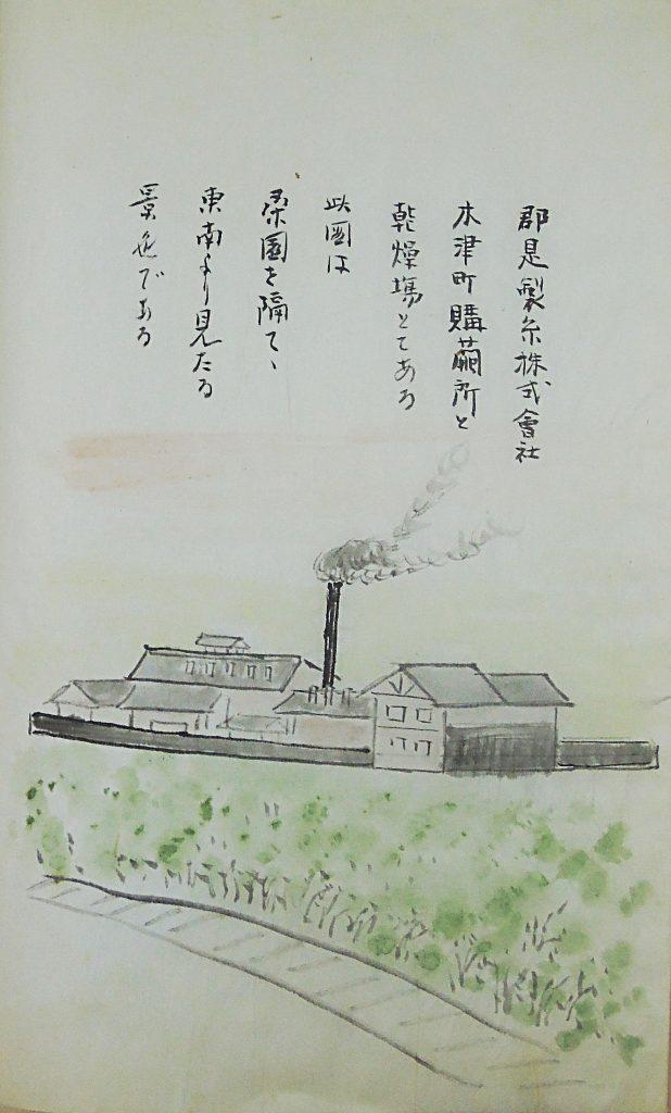 木津町に郡是(ぐんぜ)製糸の繭乾燥場